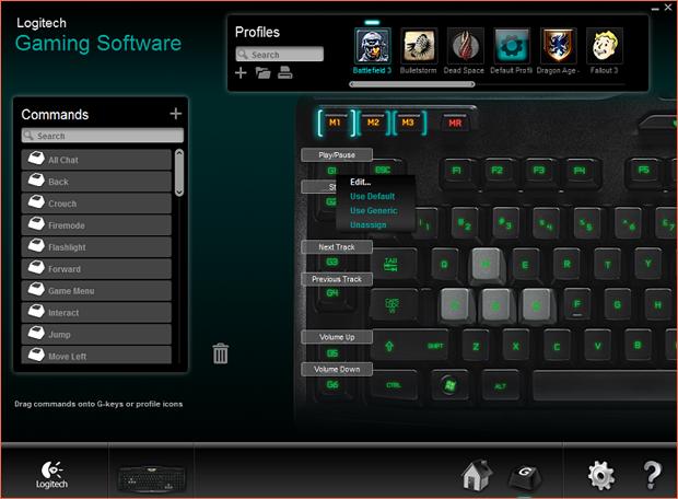 Logiciel Logitech Gaming Software