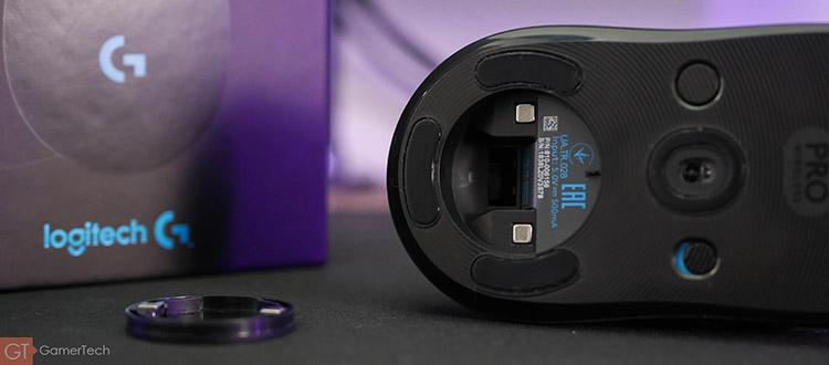 La G Pro Wireless est compatible avec le système de charge Logitech PowerPlay