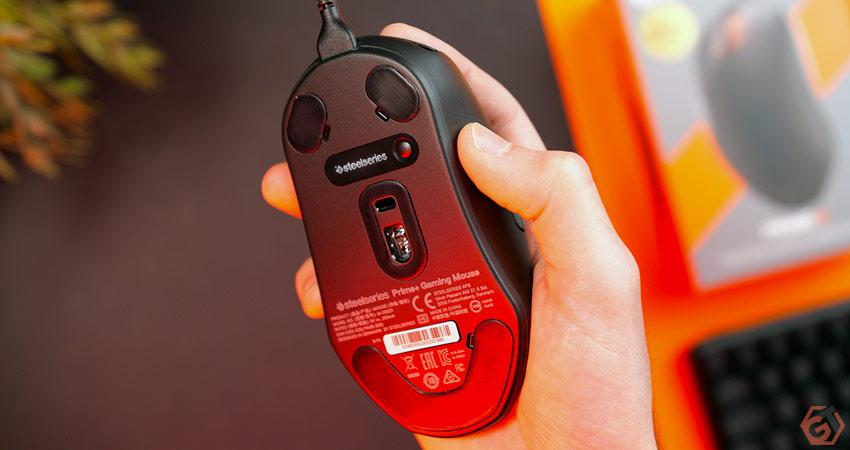 La souris dispose de deux capteurs dont un pour la distance de lift-off